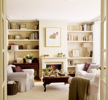 Un salón pequeño… pero, ¡perfecto!
